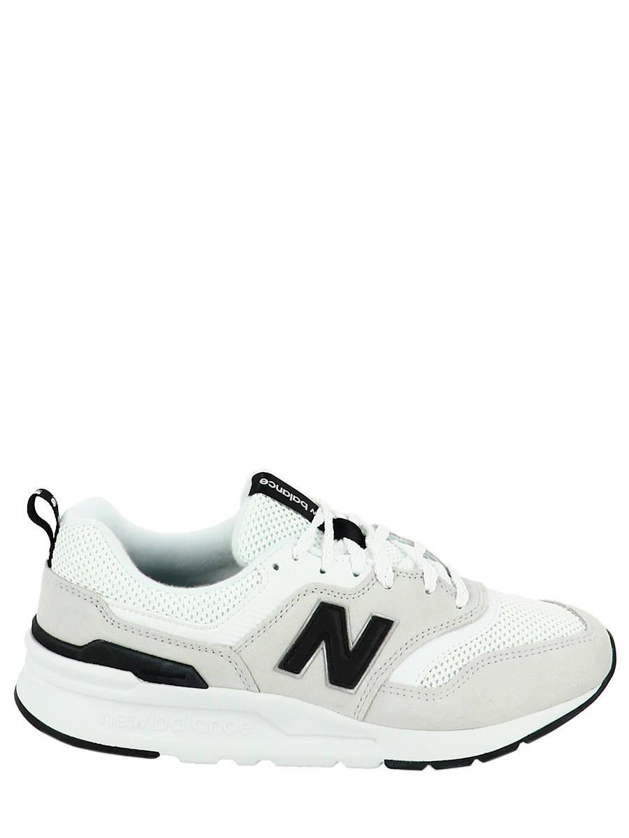 new balance schoenen waar te koop