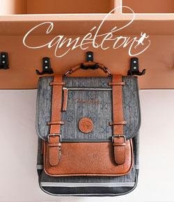 boekentas rugzak vintage cameleon